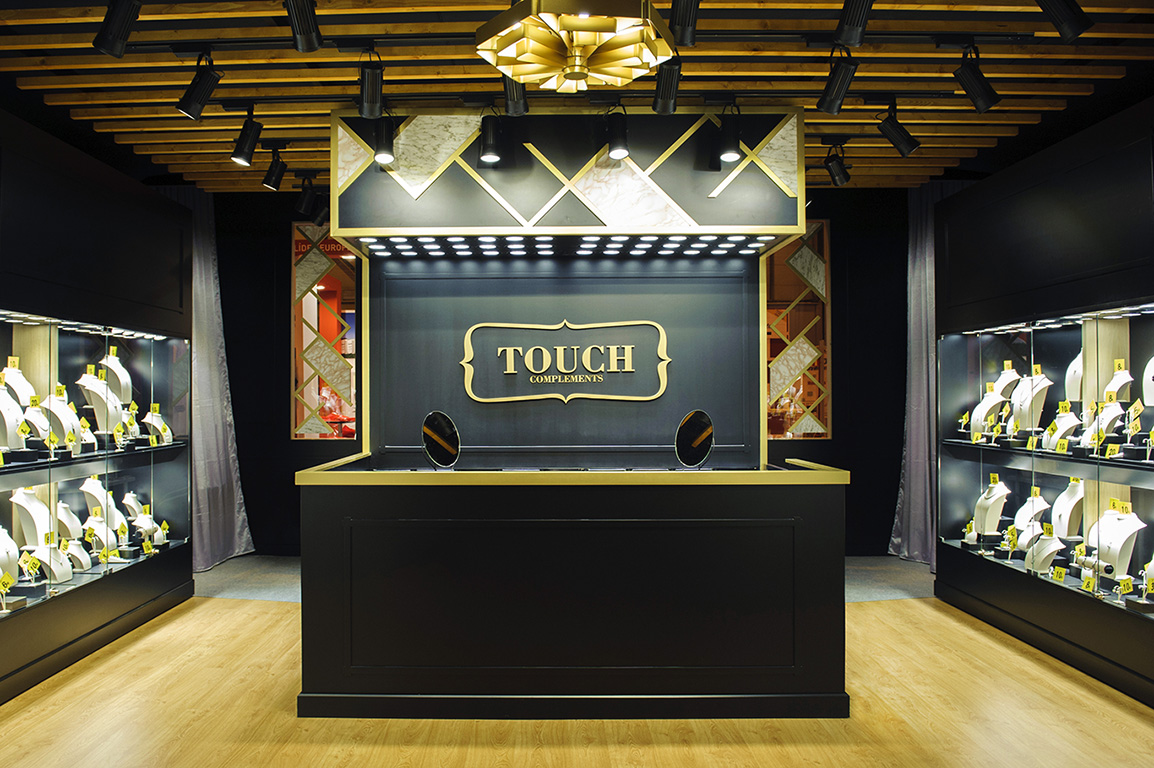 Touch-Complements-Interior
