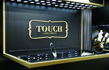 Touch_Complements